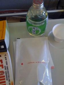 Green Sake